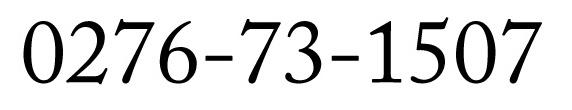 0276-73-1507