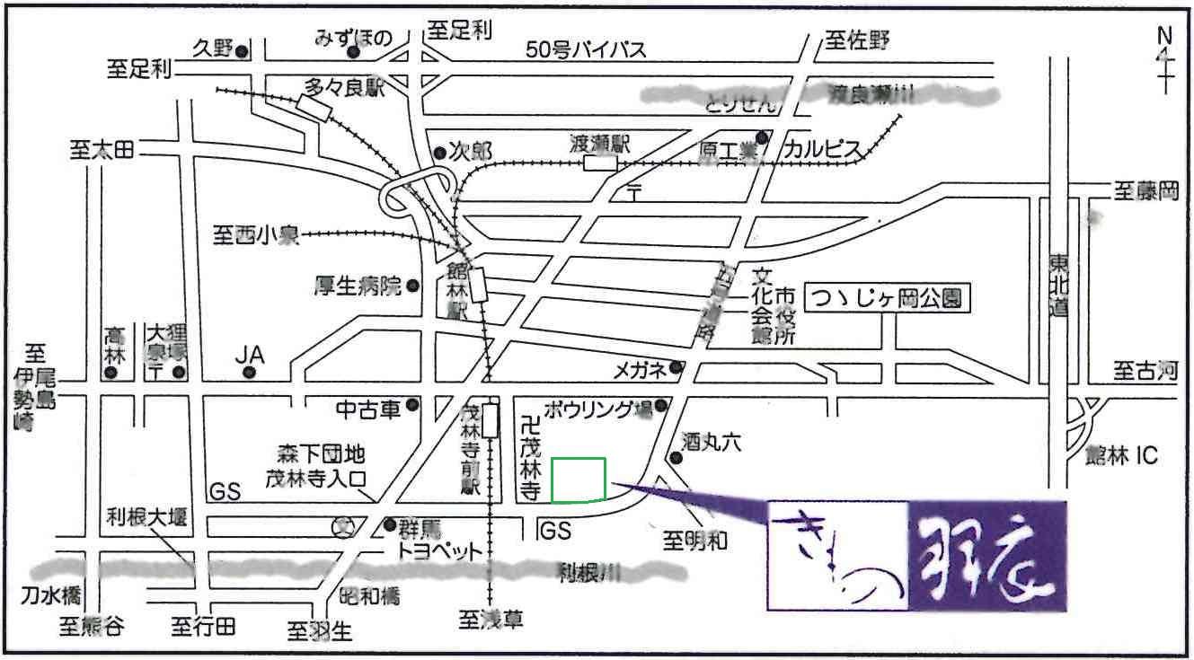 #きもの羽衣の、周辺地図